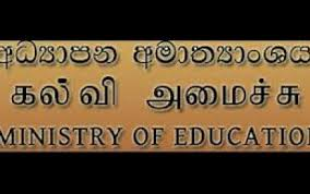 Special unit to investigate grade 1 enrollment irregularities