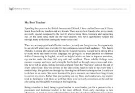 essay my favorite teacher   help paper writingmy best teacher essay