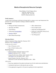 great resume cover lettersresume example medical receptionist cv great resume cover lettersresume example medical receptionist cv throughout medical office assistant resume