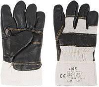 <b>Перчатки рабочие кожаные в</b> России. Сравнить цены, купить ...