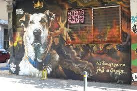 Το γκράφιτι του Λουκάνικου ''ταξιδεύει'' στην Ισπανία...