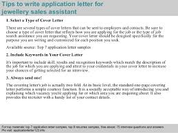 Tore Simple Administrative Assistant Cover Letter Generic Best   Template net