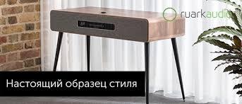 <b>Межблочный аналоговый кабель</b>,XLR Inakustik | SoundProLab