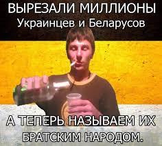 Штормовое предупреждение по Украине на завтра - Цензор.НЕТ 8317