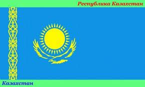 казахстан і росіяни
