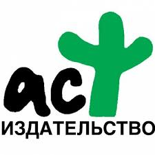 <b>Издательство АСТ</b> Миллионы <b>книг</b> для лучшей жизни ...