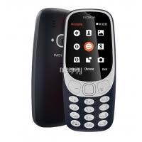 <b>Сотовый телефон Black Fox</b> B4 mini NFC Black