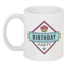 <b>Кружка Happy Birthday</b> #2179146 в Москве – купить <b>кружку</b> с ...
