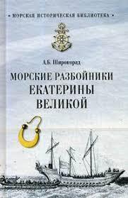 Все книги по теме Историческая литература , купить в магазине ...