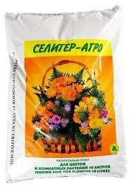 <b>Грунт Селигер</b>-<b>Агро</b> для <b>цветов</b> и комнатных <b>растений</b> 5 л ...