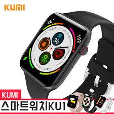 Qoo10 - <b>KUMI</b> WATCH <b>KU1</b> Smart Watch : Watch / Jewelry