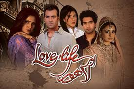 Love Life Aur Lahore Episode 349 - 26 oct 2012