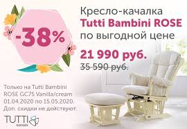 Текстиль - коллекция: <b>Funnababy Premium</b> Baby - Интернет ...