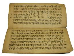 தெய்வீக மொழியாம் ஸம்ஸ்க்ருதம்