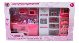 Страница 42 - куклы и аксессуары - goods.ru