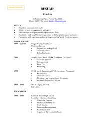 computer program skills resume caregiver skills resume caregiver resume sample nanny resume skill mlumahbu event proposal template event ticket template