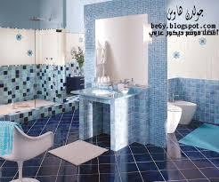 صور بلاط حمامات 2017