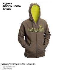 <b>Куртка Norfin Hoody</b> Green