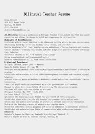 bilingual recruiter resume resume samples writing guides bilingual recruiter resume bilingual recruiter resume example prosearch protemps bilingual resume examples bilingual resume sample resume