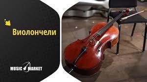 Товары MUSIC MARKET - Магазин музыкальных инструментов ...