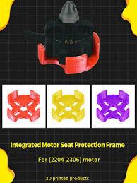 <b>JMT 3D Printed TPU</b> Motor Protection Seat 3D Print Motor Mount ...
