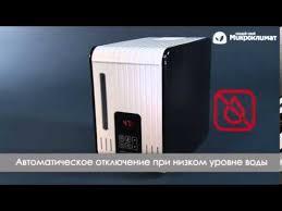 <b>Boneco AOS S450</b> (обзор <b>увлажнитель воздуха</b>) - YouTube