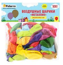 <b>Набор воздушных шаров Paterra</b> Металлик (100 шт.) — купить по ...