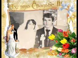 <b>С Днем рождения</b> тебя, мама милая моя!!!.wmv - YouTube