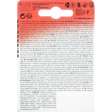 <b>Батарейка</b> алкалиновая <b>Energizer Max D</b>/<b>LR20</b>, 2 шт. в Санкт ...