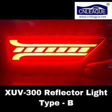 back bumper reflector