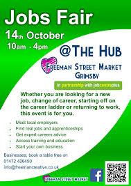 man street market jobs fair man street market man street market jobs fair