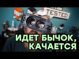 <b>Pimax</b> 8K X vs HP Reverb - The Battle of 4K VR Headsets - YouTube