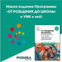 <b>Школа</b> Семи Гномов. Официальный интернет-магазин. Книги ...