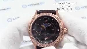 Обзор. <b>Женские</b> наручные <b>часы L Duchen</b> D707.41.41 - YouTube