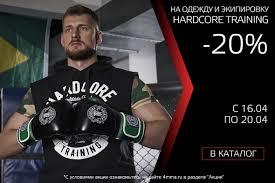 4mma.ru: Интернет-магазин спортивной экипировки, одежды для ...
