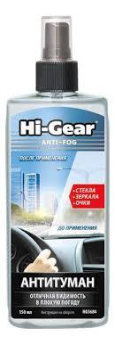 <b>Антитуман Hi Gear</b> HG5684 купить, цены в Москве на goods.ru