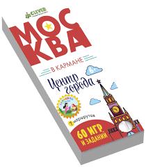 <b>Атласы и карты Clever</b> - купить в Москве, цены на goods.ru