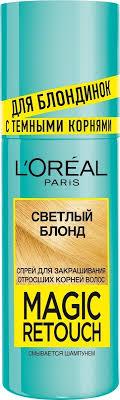 <b>Краска</b>-<b>спрей</b> для <b>волос</b> L'Oreal Paris Magic Retouch, Светлый ...