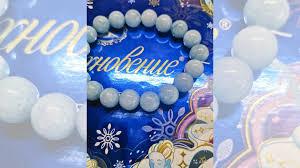 <b>Браслет</b> из настоящего <b>аквамарина</b> купить в Москве с доставкой ...