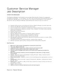 customer service job description for resume getessay biz customer service manager job description operations managers the inside customer service job description for customer service resume