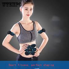 Stimulator EMS Body Slimming <b>Machine Abdominal Muscle</b> Exercis ...