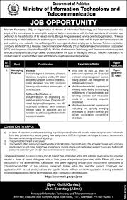 government job opportunities in ministry of information technology government job opportunities in ministry of information technology telecommunication islamabad government of 26th