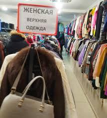 """Благотворительный магазин """"Дари добро"""" г.Запорожье - Foto ..."""