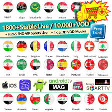 <b>IPTV Arabic France</b> Android <b>IPTV</b> Subscription <b>QHDTV IPTV</b> M3U ...