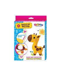 Набор для творчества <b>Мягкая игрушка жираф</b> IQ Format 4745045 ...