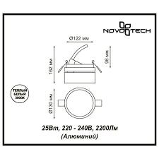 <b>Встраиваемый светодиодный светильник NovoTech</b> Prometa ...