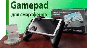 ОБЗОР! Геймпад для <b>смартфона</b>, джостик+тригеры для игры в ...