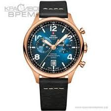 Купить наручные <b>часы Swiss military</b> SM30192.06 с доставкой по ...