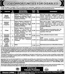 job vacancies in punjab education foundation lahore th
