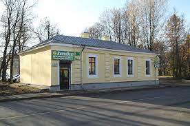 Ветеринарная клиника ВитаВет в г. Гатчина - центр лечения ...